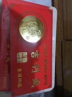 全新 特別罕見 美金紀念鈔