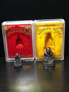 Thai Amulet lp thuad wat chang hai