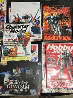 Gundam hobby japan magazines
