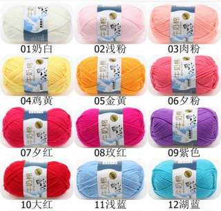 *Preorder* 5ply Milk Cotton Yarn