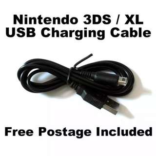 3DS Charger
