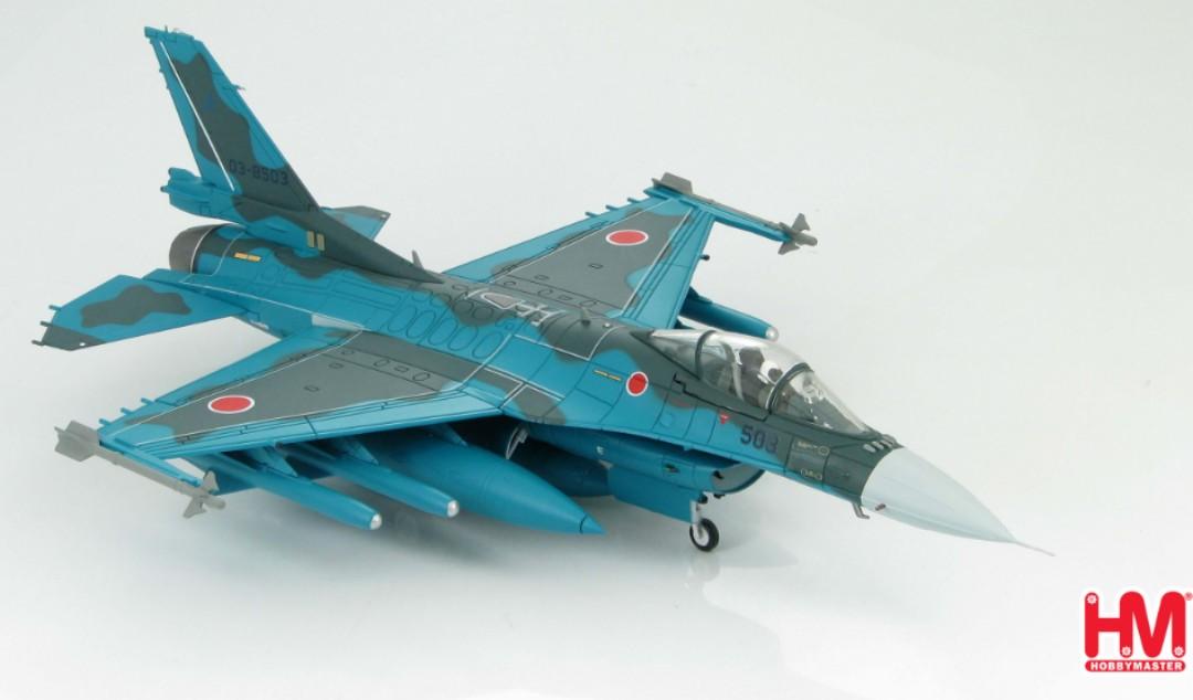 Hobby Master 1/72 F-2A