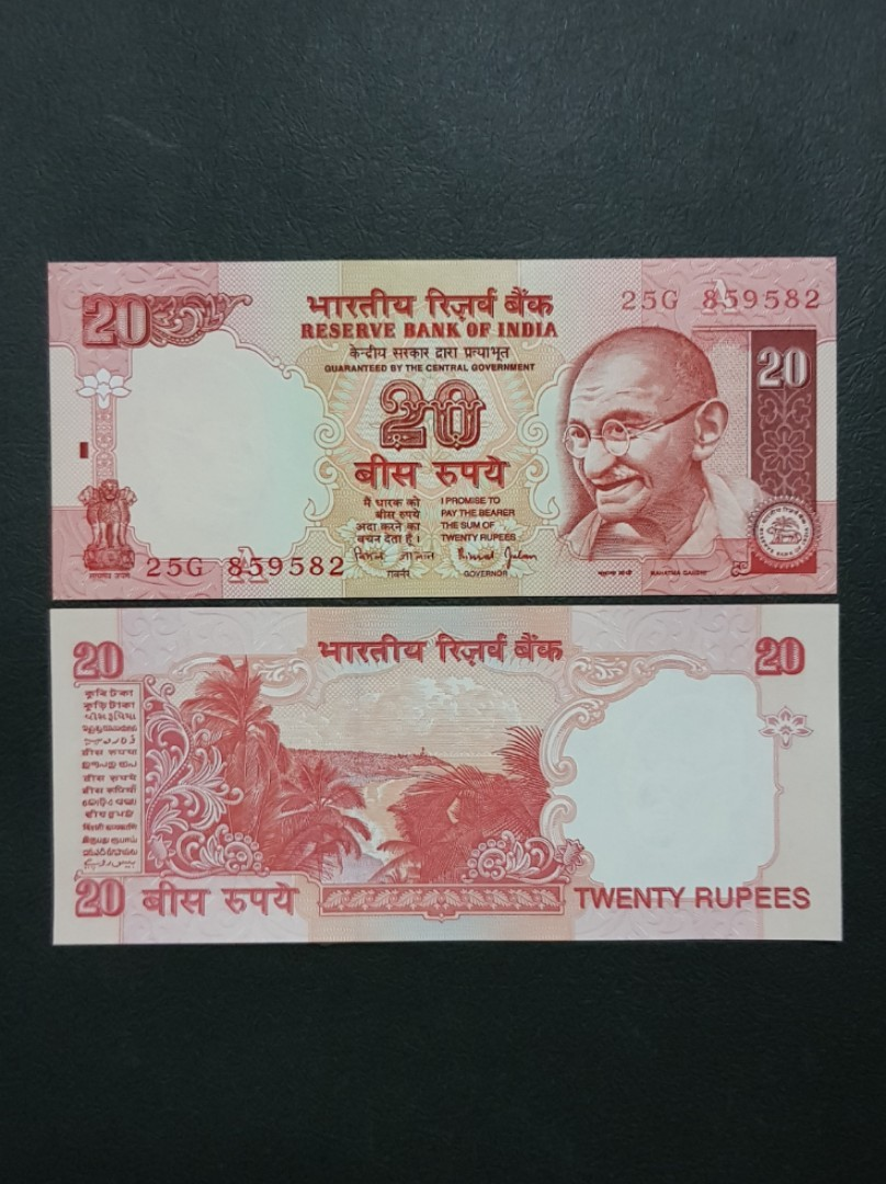 Reserve Bank of India 20 Rupees 🇮🇳 !!! on Carousell