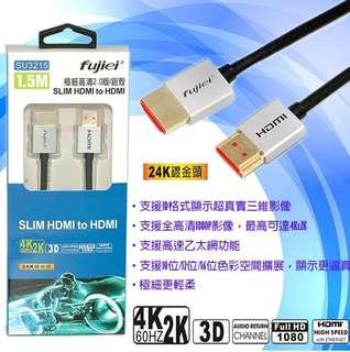 🔆保固三個月🔆極細高清HDMI to HDMI鋁殼影音傳輸線 1.5M2.0版SLIM HDMI to HDMI