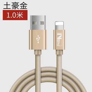 Apple iPhone/iPad Lightning Fast Charging Data Cable