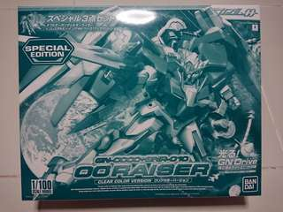 NG Gundam 00 Raiser - Clear Colour Version