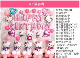 📮 FREE DELIVERY 📮 Hello Kitty Birthday Party Decoration Balloons (Full Set)