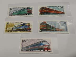 1982 USSR train stamp set. Unmounted Mint.