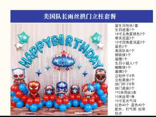 📮 FREE DELIVERY 📮 Captain America Birthday Party Decoration Balloons (Full Set)