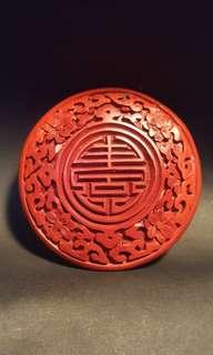 雕漆 漆雕 銅胎剔红燒漆景泰藍壽紋雙面餅珠偑飾(懿得延年 花壽慶)