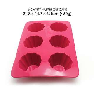 6-cavity Muffin Cupcake Mould | Silicone Mould | Pudding Mould, Jelly Mould, Soap Mould