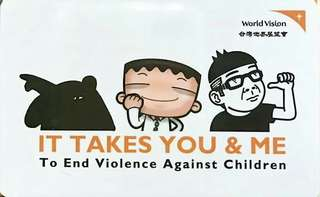 台灣世界展望會 終止兒童受暴 公益認同 悠遊卡