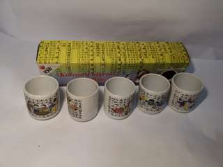 Japanese cups