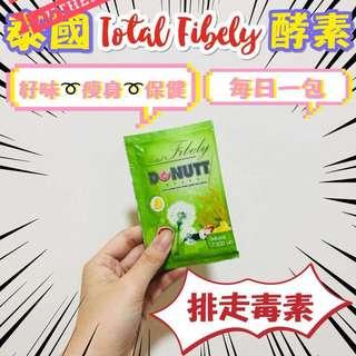 泰國Total Fibely🍩 (Donutt Brand)