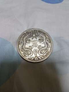 Qing dynasty coin
