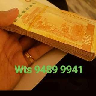 Wts 9489 9941,PM不回 非常简单帮忙撳錢 30张卡撳60万你比返53万我们可以,你收70000薪金 WTS勿PM  另外我们现在通缉曾嘉樑 V143032(7) 如找到他人,5000奖金。