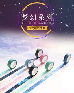 Twilight Series Washi Tape