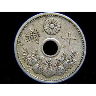Y-1926年(大正十五年)大日本帝國皇菊桐花海浪紋十錢圓孔鎳幣