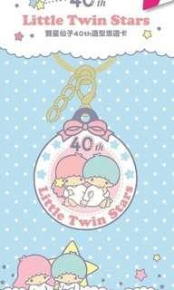 雙星仙子40th造型悠遊卡
