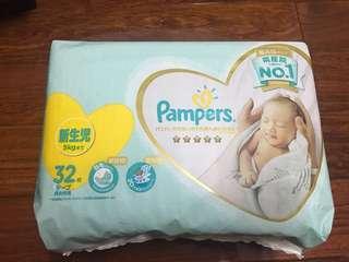 🚚 幫寶適pampers,日本境內五星幫寶適尿布