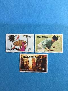 1982 Traditional Games of Malaysia Set of 3V Used