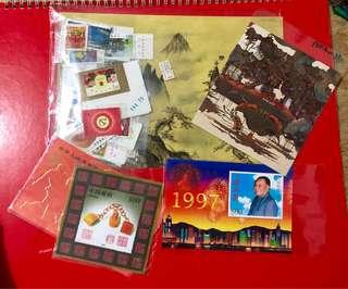 1997年中國全年24套郵票+小全張