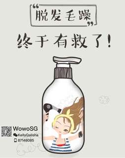 Wowo Shampoo Hair Series