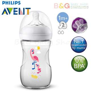 Avent Natural 9oz/260ml Flamingo