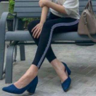 MDN - Stripe Legging