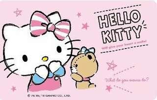 🚚 HELLO KITTY悠遊卡-好朋友