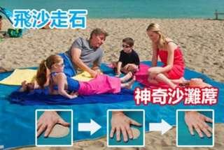 sand free mat 神奇漏沙沙灘蓆