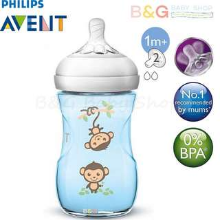 Avent Natural 9oz/260ml Monkey