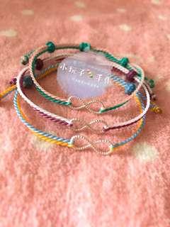 小玩子🍡 925純銀 無限➿愛 巴西蠟線 手環 腳環 ✨可客製✨