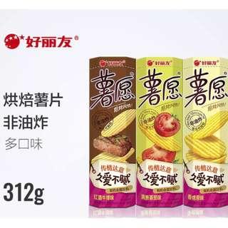 薯愿 洋芋片 三組包 代購 中國代購~