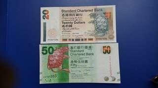 渣打銀行古時櫃鎖綠龜50元 短棍橙龜20元共2張