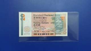 長棍橙龜渣打銀行1992年 20元,市面缺貨