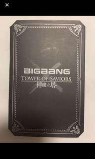 🚚 BigBang代言神魔之塔