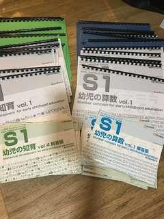 Heguru worksheets with answers (3yr)
