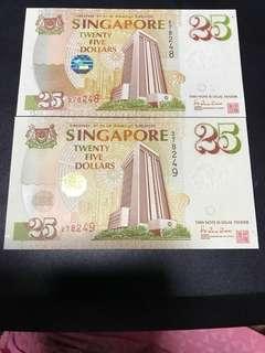 Singapore 25th anniversary of MAS $25 commemorative note, 2 running. UNC