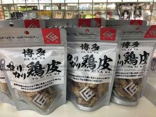 日本連線預購日本博多香脆雞皮(50g)