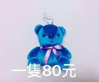 藍熊吊飾娃娃