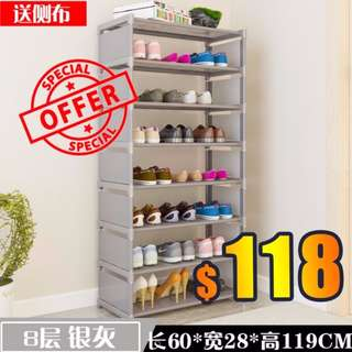 $118 -(包運費) 8層7格簡易鞋架鞋櫃 收納櫃 多色選擇 Shoe Rack 代訂$118 | 現貨$128