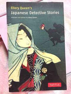 Ellery Queen's Japanese Detective Stories
