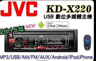 汽車音響主機無碟JVC 功能正常台南可面交附藍芽接收器可連線