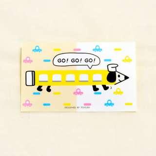 鉛筆火車狗狗 票卡/悠遊卡貼紙
