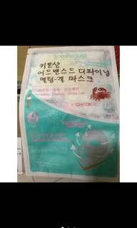 韓國升級提拉甲殼素水溶凝膠面膜