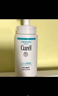 Curel乾燥性敏感肌 泡泡洗面乳