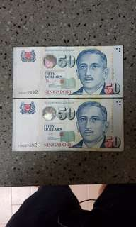 SGD $50 with nice serial no.
