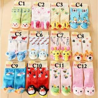 3D Rattle Socks Set C (Suitable For 6-18M)