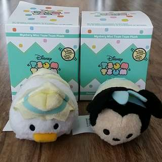 Disney Store Tsum Tsum (Easter Mystery Boxes)